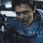 Destiny: The Taken King Live Action Trailer (Japan)